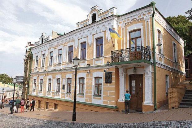 Дом-музей Булгакова, Киев сегод