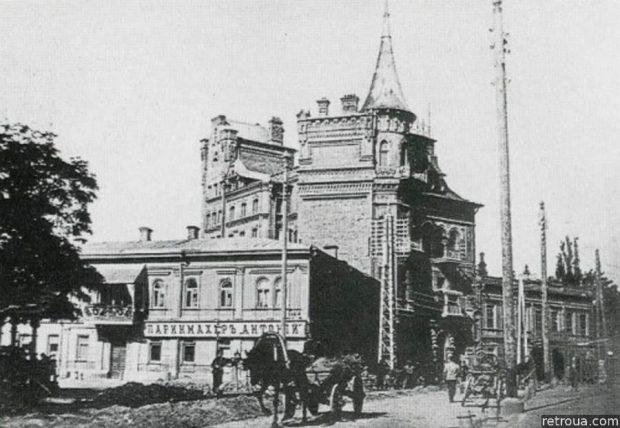амок барона Штейнгеля, Киев, ретро-фото