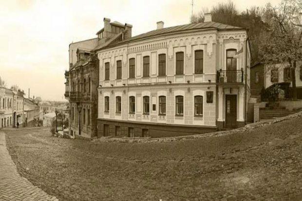 Дом Михаила Булгакова, ретро-фото