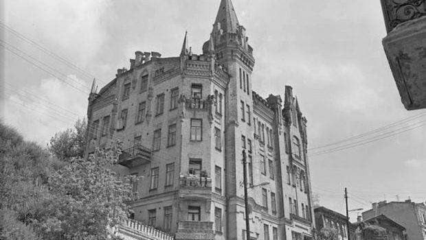 Киевский Замок Ричарда, старинное фото