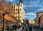 Замок Ричарда, Киев сегодня