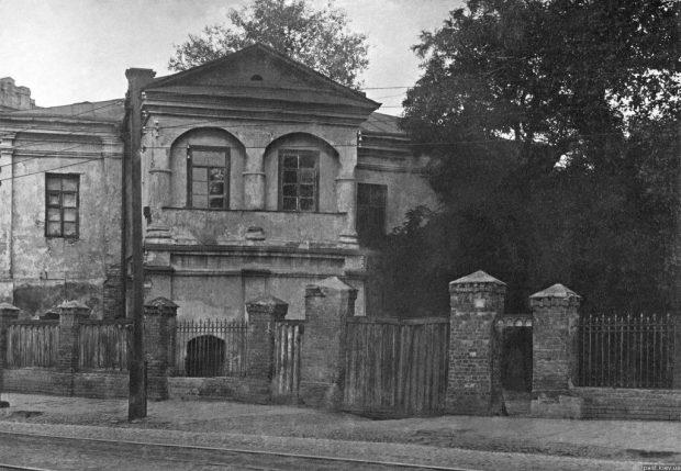 Дом Петра I, Киев, ретро-фото
