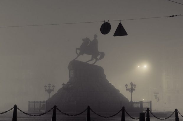 В первой половине дня в Киеве туман