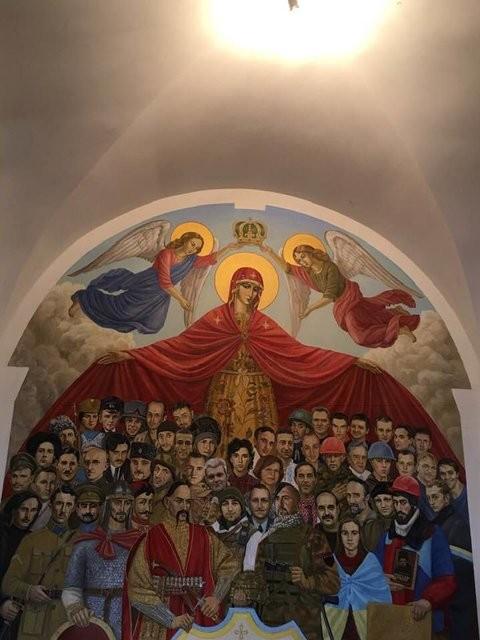 В киевском храме появилась фреска с погибшими за Украину героями