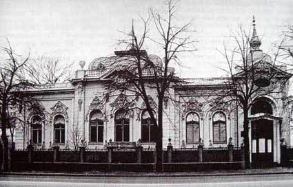 Особняк Якова Полякова, Киев