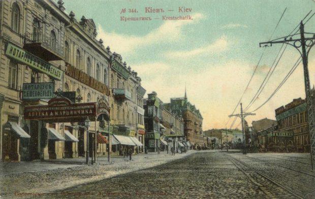 Старинный Киев, фото