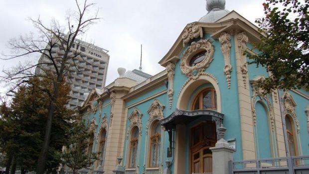 Особняк Якова Полякова, Киев, сегодня