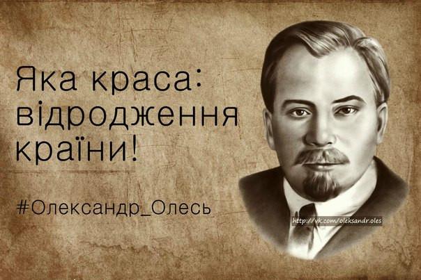 поэт Александр Олесь