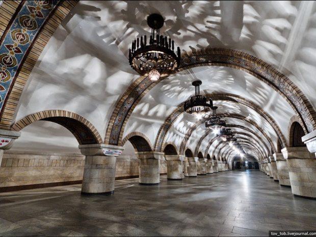 """Станция """"Золотые Ворота"""", Киев"""