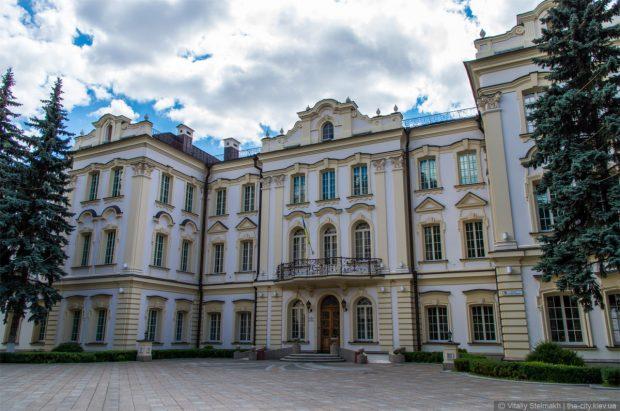 Кловский Дворец, Киев