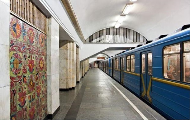 Метро в Киеве