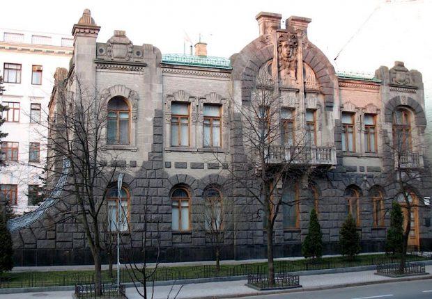 """""""Дом плачущей вдовы"""", Киев"""