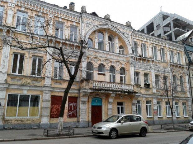 Дом Фердинанда Ницке, Киев