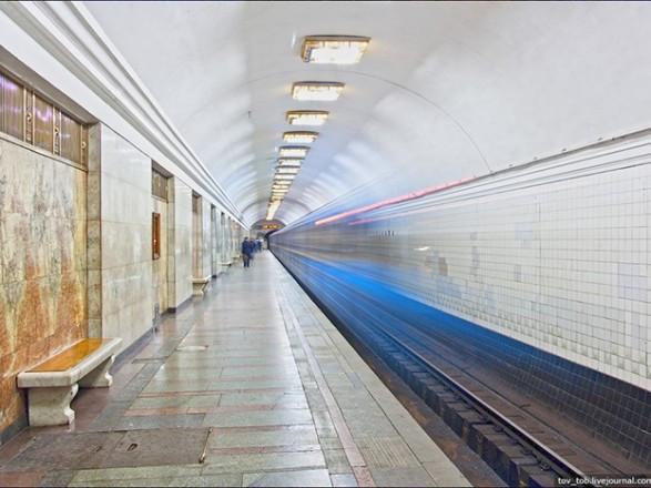 """Станция метро """"Арсенальная"""", Киев"""