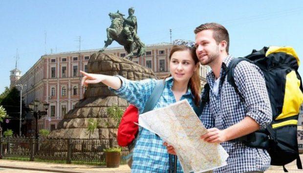Туристический Киев