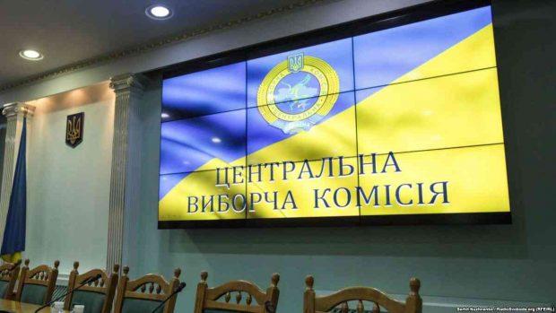 ЦИК отказала в регистрации кандидатом в президенты 24 лицам