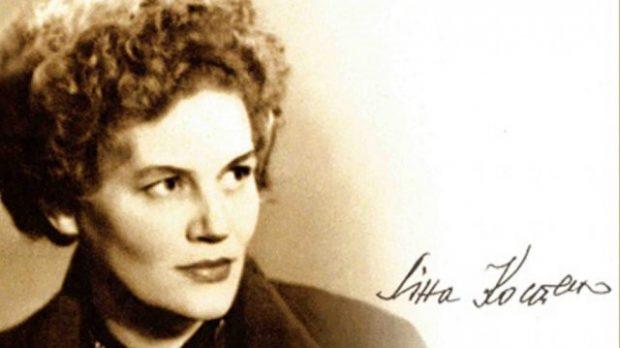 поэтесса Лина Костенко