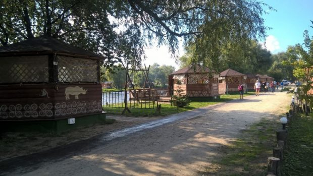 Rhino Park в Киеве
