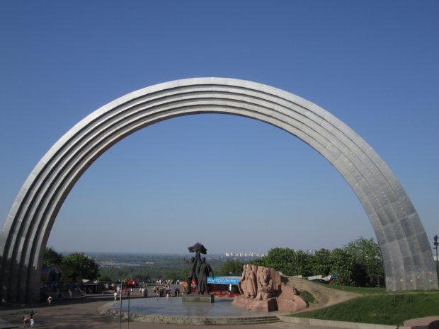 Арка Дружбы народов, Киев