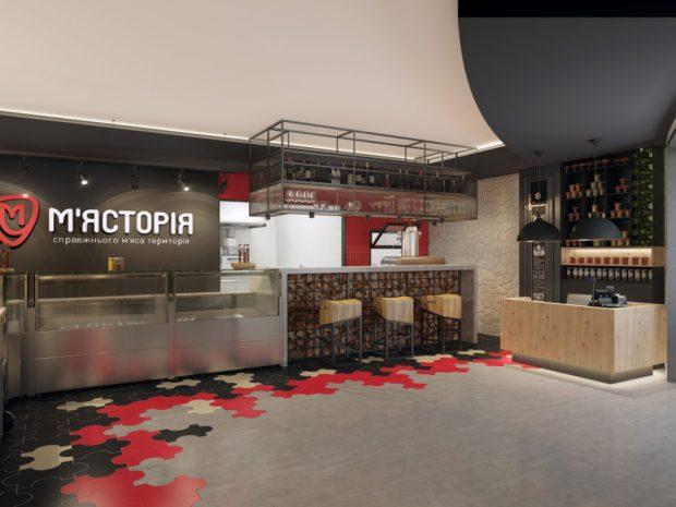 Ресторан «Мястория», Киев