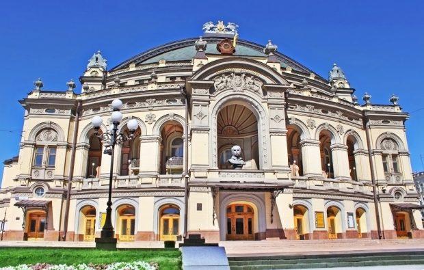 Театр оперы и балета им. Т.Г. Шевченко, Киев