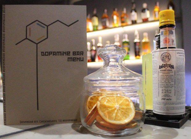dopamine bar, Киев
