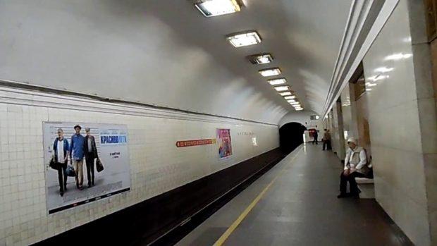 Метро Арсенальная, Киев