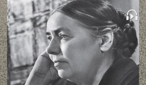 поэтесса Наталя Забіла
