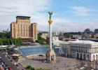 Песни про Киев известных исполнителей