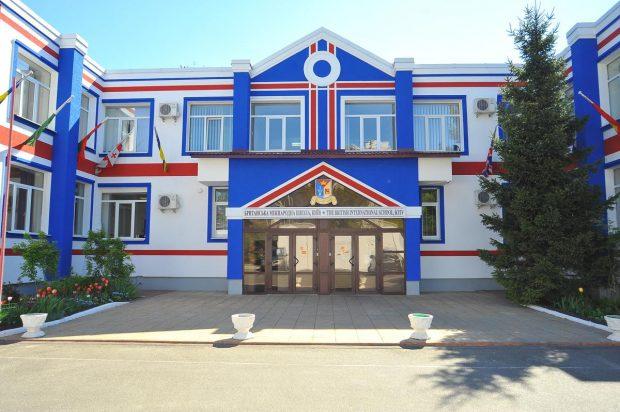 Международная британская школа, Киев