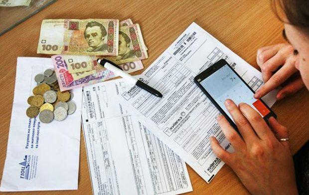 В Киеве начали выплачивать монетизированные суммы субсидий