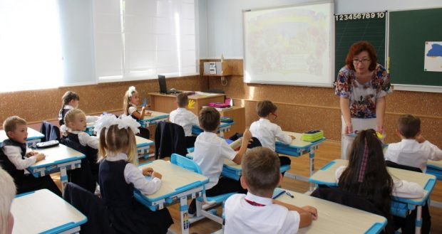 Гимназия «Престиж», Киев