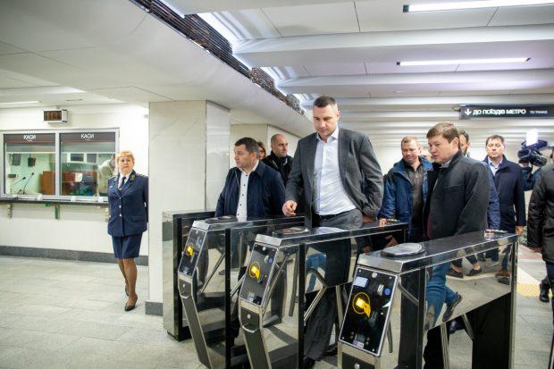 Кличко анонсировал капремонт на 15 станциях метро
