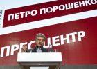 «Стадион, так стадион»: Порошенко согласился дебатировать на «Олимпийском» (видео)