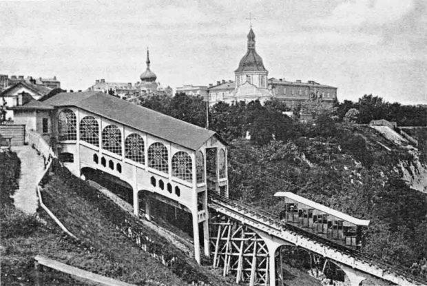 Киевский фуникулер (ретро-фото)
