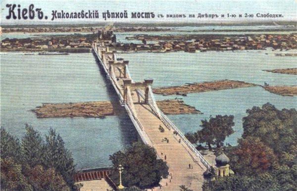 Открытка_Николаевский цепной мост