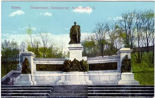 Открытка_Памятник Александру II
