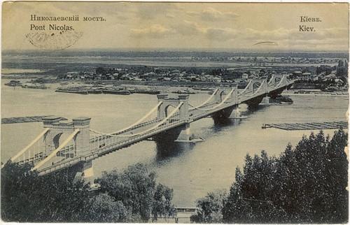 Открытка_Николаевский мост