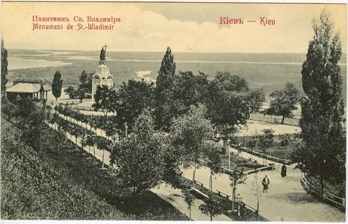Открытка_Памятник Святому Владимиру