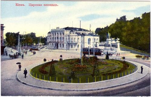 Ооткрытка_Царская площадь