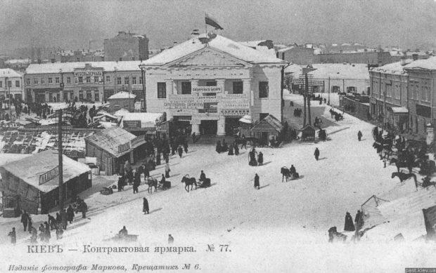 Открытка_Киев