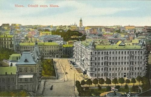 открытка_Общий вид на Киев