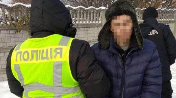 Криминальные районы Киева