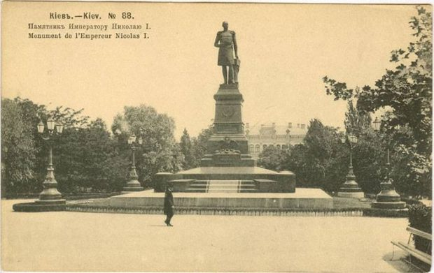 Открытка_Памятник Николаю I