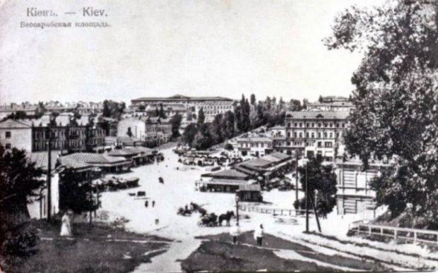 Открытка_Бессарабская площадь