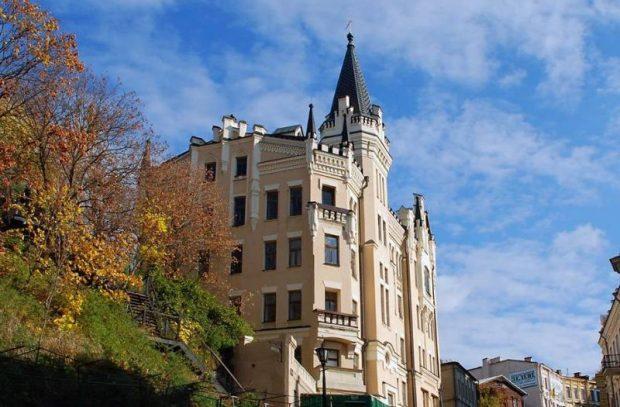 Замок Ричарда – Львиное Сердце, Киев