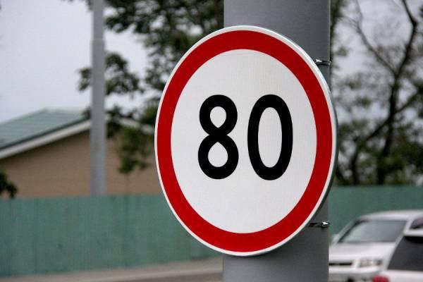 На 7 улицах Киева можно разгоняться до 80 км/ч: установлены соответствующие дорожные знаки