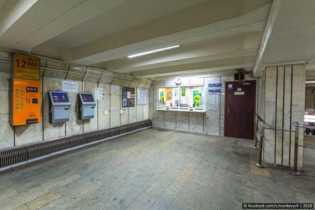 Репортаж после реконструкции станции Святошин (до и после)