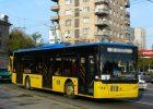 История киевского троллейбуса
