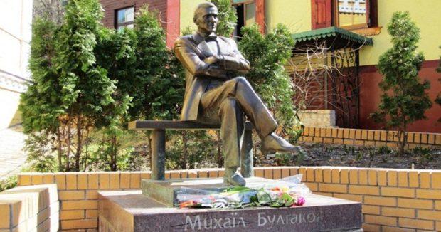 Памятник Булгакову, Киев